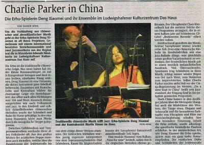 Xiaomei-Deng-International-Ensamble-Presse_24