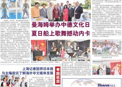 Xiaomei-Deng-International-Ensamble-Presse_21