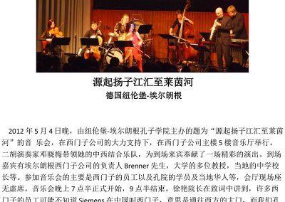 Xiaomei-Deng-International-Ensamble-Presse_22