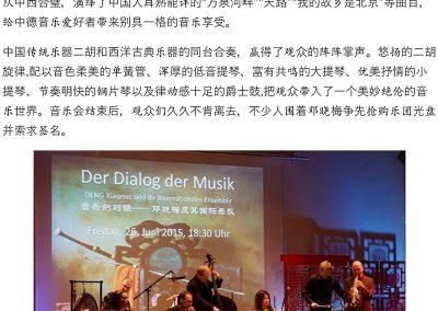 Xiaomei-Deng-International-Ensamble-Presse_25