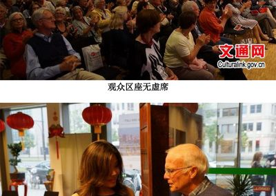 Xiaomei-Deng-International-Ensamble-Presse_26